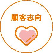 札幌の本間社労士事務所は本当に必要なサービスをご提供します