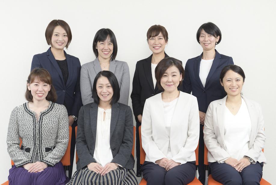 札幌の女性社労士事務所|本間社会保険労務士事務所スタッフ一同